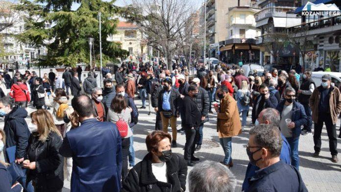 άνοιγμα λιανεμπορίου στη Κοζάνη