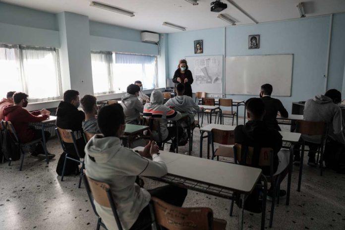 γονείς αρνητές self test μηνύουν εκπαιδευτικούς