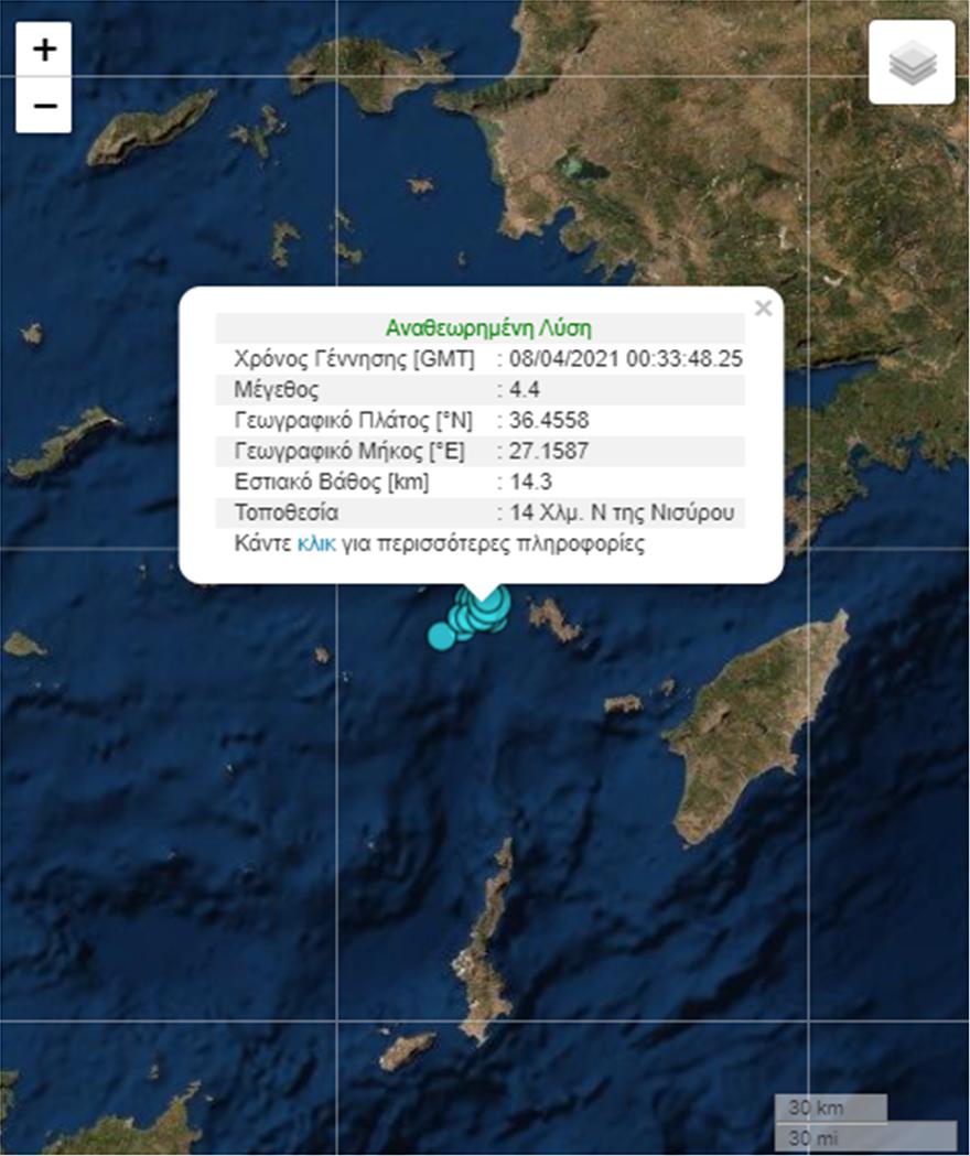 Σεισμός 2