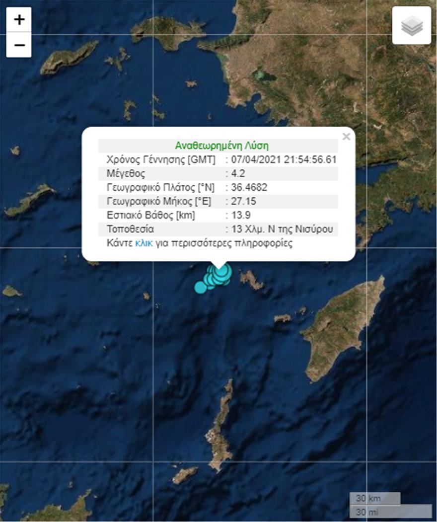 Σεισμός 1