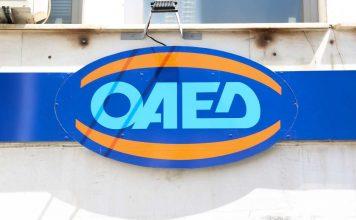 παράταση επιδόματος ανεργίας από τον ΟΑΕΔ