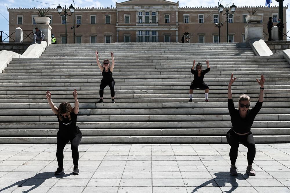 Διαμαρτυρία γυμναστών