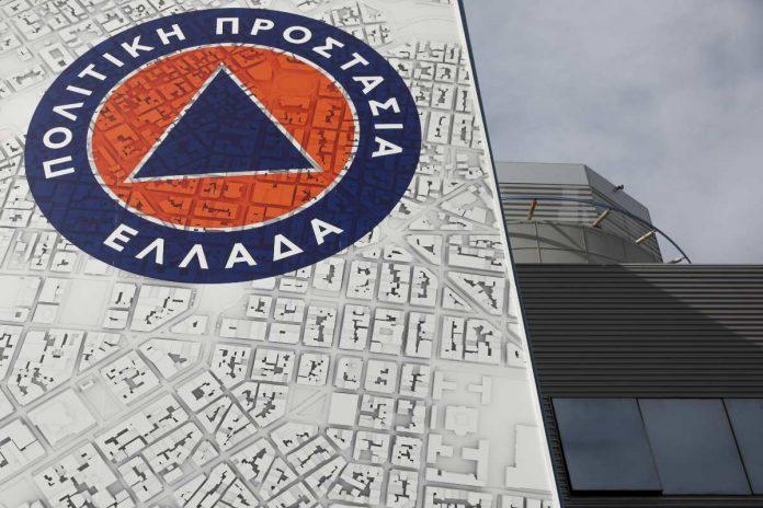 σύσκεψη πολιτικής προστασίας στη Κοζάνη