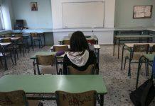 Λύση για τα σχολεία κοντέινερ αναζητά ο Δήμος Αθηναίων μετά τον άγονο διαγωνισμό