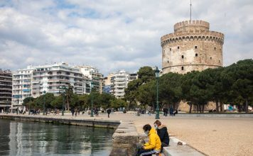 μείωση ιικού φορτίου στα λύματα Θεσσαλονίκης