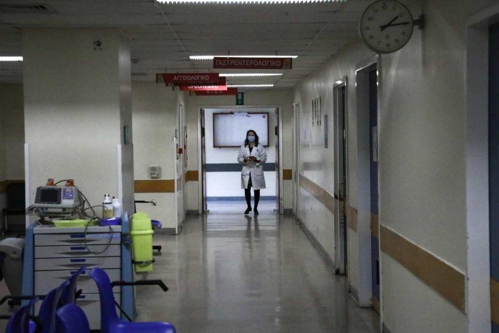 Θριάσιο Νοσοκομείο