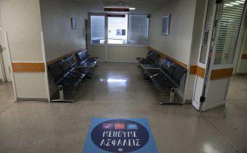 Μετατροπή του Θριασίου σε μόνο covid νοσοκομείο