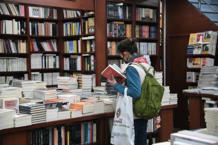 voucher για αγορά βιβλίων