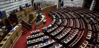 τροπολογία για την επιτροπή λοιμωξιολόγων