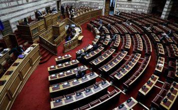 κατάθεση ένστασης του ΣΥΡΙΖΑ για το ΑΣΕΠ