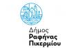 Δήμος Ραφήνας-Πικερμίου