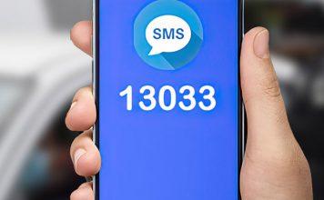 ΚΙΝΗΤΟ SMS 13033