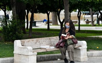 Βόλτα στην Αθήνα - Γυναίκα με μάσκα