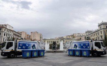 διαγωνισμός 223,5 εκατ. για εξοπλισμό ανακύκλωσης