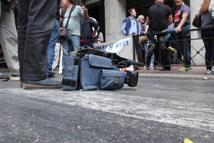 απεργία δημοσιογράφων