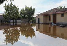 Φυσικές Καταστροφές Ιανός