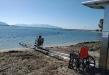 παραλία στην Πρέβεζα προσβάσιμη από τα ΑμΕΑ