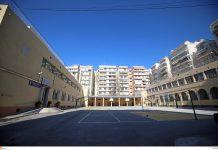 Σχολεία στη Κεντρική Μακεδονία