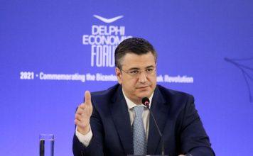 ομιλία Τζιτζικώστα στο οικονομικό φόρουμ Δελφών